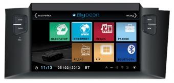 Штатное головное устройство MyDean 3241Citroen C4 (2011-)