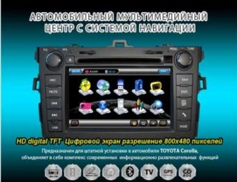 Штатное головное устройство i-force для  Toyota Corolla