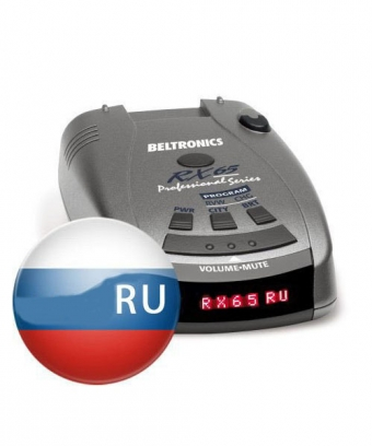 Радар-детектор Beltronics RX65 RU red Антистрелка