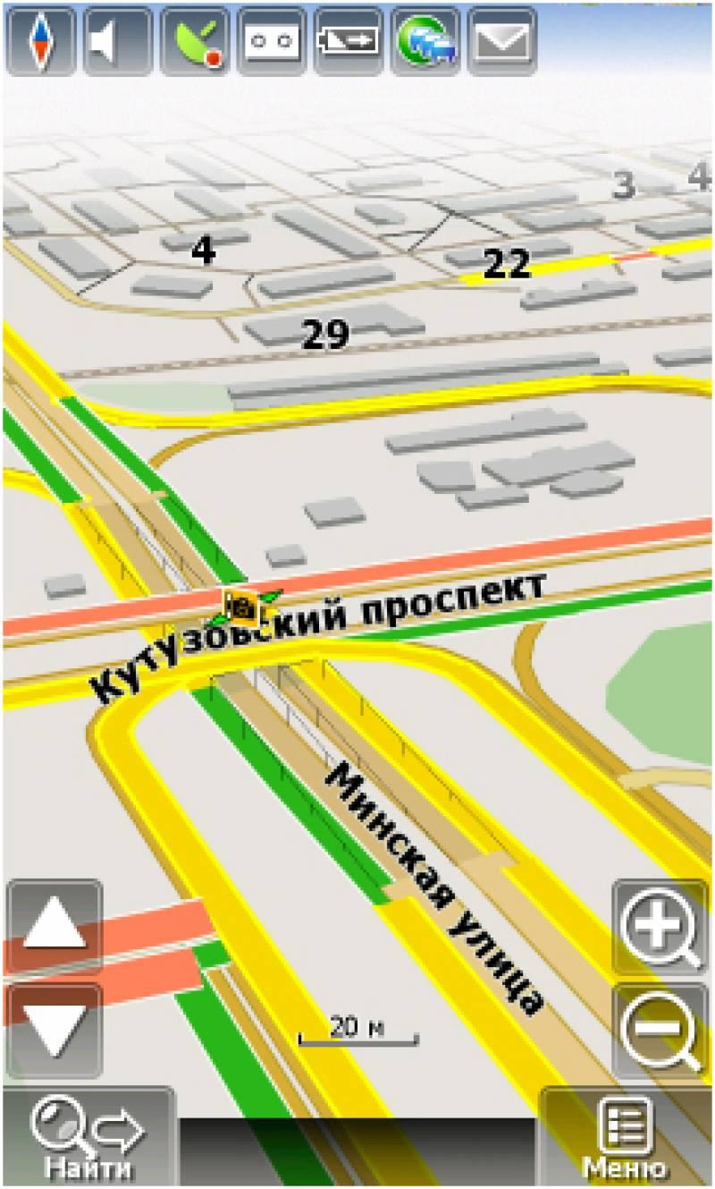 Скачать Navitel Navigator 3.5.0.864 + карта России для Windows CE5.0